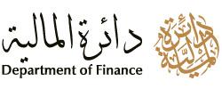 دائرة المالية